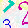 これも算数!? お子さまを算数好きにする3つの問題