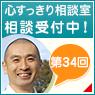 ls_consultation_150827_95x95_01