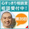 ls_consultation_150910_95x95_01