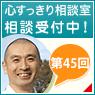 ls-consultation-160212-95x95