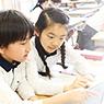 あこがれの「昭和学院小学校」で楽しく先取り!