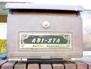 ABI-STA