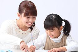 解答の活用次第では、家庭学習でも効果あり
