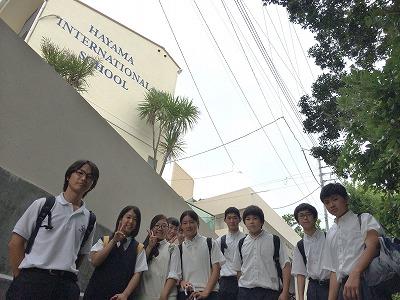 葉山インターナショナルスクールとの連携