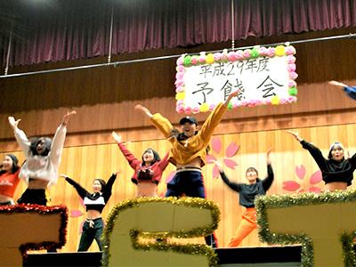 ダンスチア1