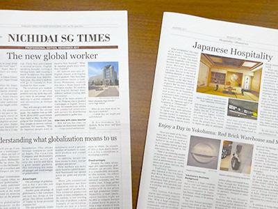 生徒たちが作った英字新聞「NICHIDAI SG TIMES」