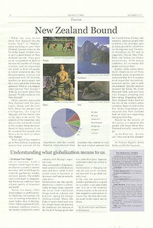 4面は高校2年の語学研修で行くニュージーランドの紹介記事と、1面に続きグローバリゼーションについて。そのAdvantage(長所)とDisadvantage(短所)を取り上げた。
