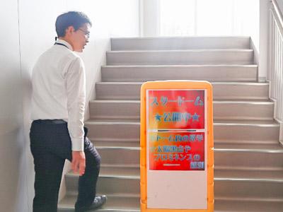「ここの階段から上に行けるのは理科部だけの特典なんですよ」と藤森先生。