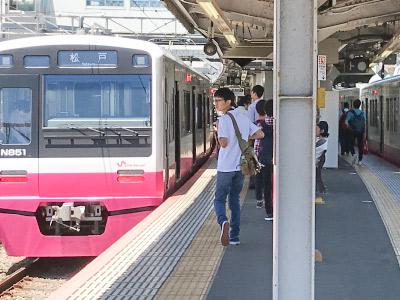 斉藤くんが企画した春の「京成線の旅」の一コマ。