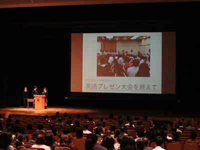 将棋とマーシャルアーツに関する英語のスピーチが披露されました。