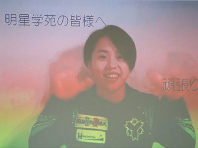 村上茉愛さんからの動画メッセージの写真