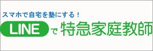 manabiya_200911_02