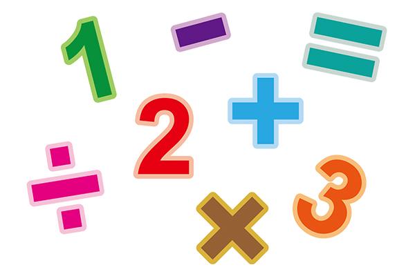 【お悩み】応用力がない娘に、わり算を理解させるには?