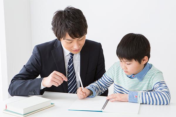 家庭教師に何を期待したいのか、まず整理してみよう