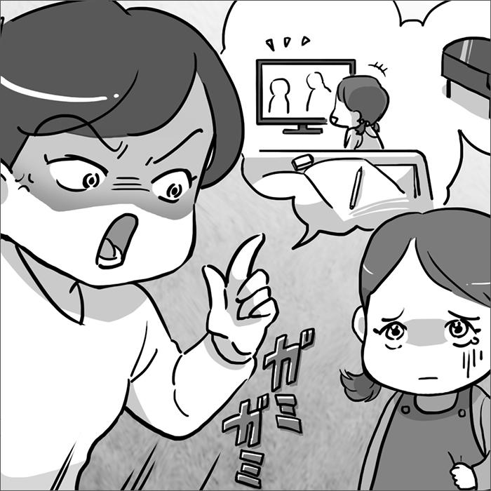 「8歳の娘に叱りすぎ?約束を守らない・宿題をやらなくてついガミガミ!余裕なさすぎ?」記事サムネイル