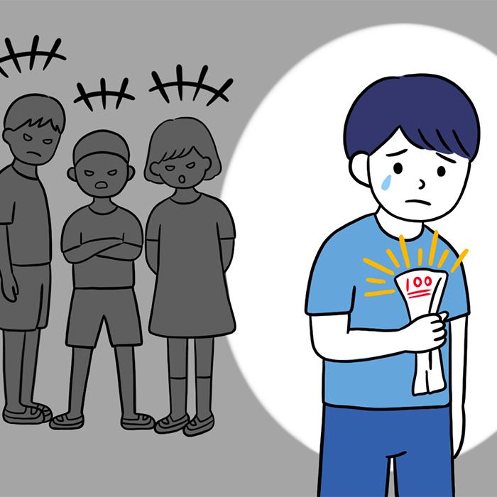 「100点ばっかりはズルい!?「成績がいい」といじめられる息子を助ける方法を教えて!」記事サムネイル