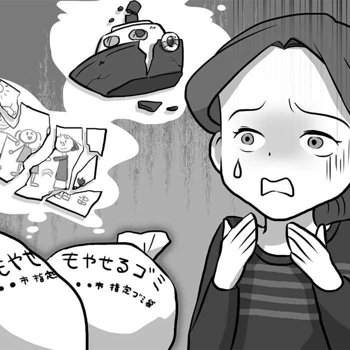 「子どもの作品を勝手に捨てる夫が許せない!なんで一声かけてくれないの?」記事サムネイル