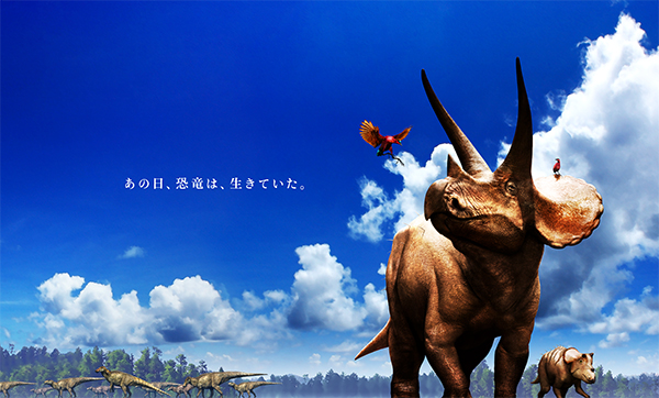 イラストレーション 恐竜くん ©Masashi Tanaka
