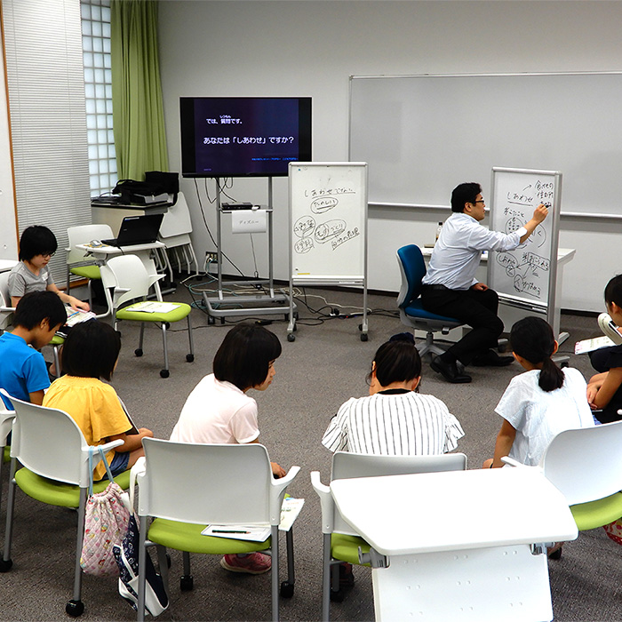 「中央大学の子ども向け講座に潜入取材! テーマは「哲学」!?」記事サムネイル
