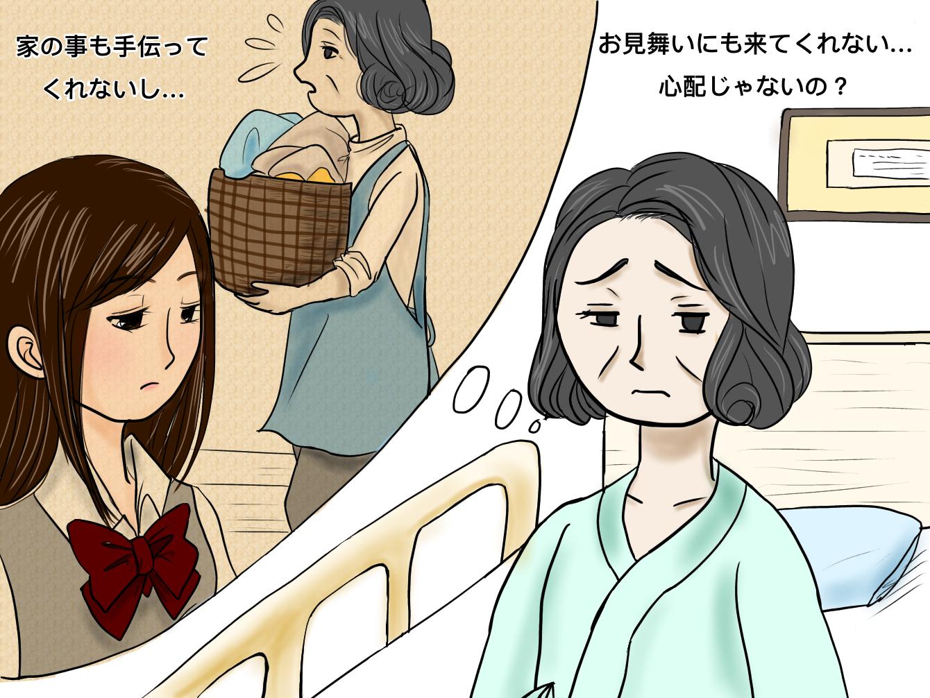 《お悩み》娘には思いやりの気持ちがないの?