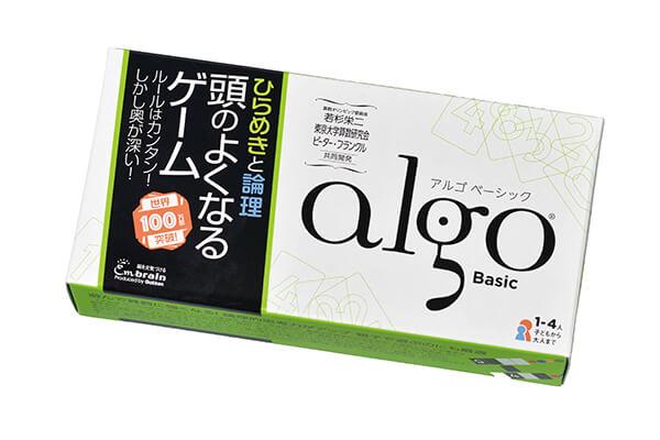 頭のよくなるゲーム『アルゴ ベーシック』