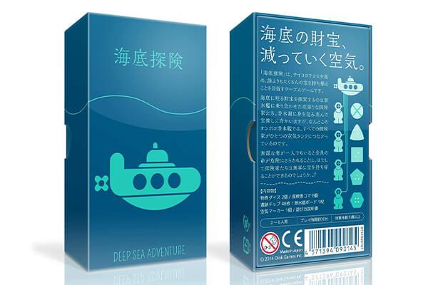 テーブルゲーム『海底探検』