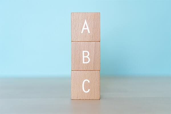 ABC分析とは?
