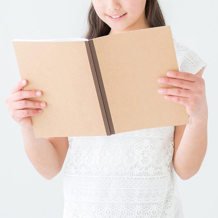 「国語が苦手な5年生には「音読」が効く!たのしく苦手克服できる技」記事サムネイル