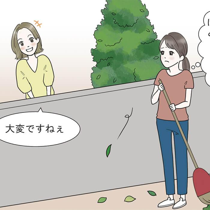 「隣家からの落ち葉被害。なんで私が掃除しなくちゃいけないの!!」記事サムネイル