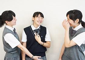 先輩後輩の結びつきが強い神田女学園
