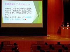 卒業生によるキャリア講演会