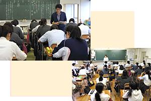 高校生の授業