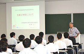 日本大学との連携