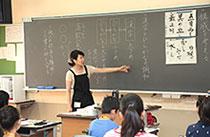 学習系の講座