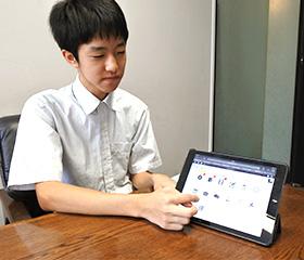 iPadで授業を復習