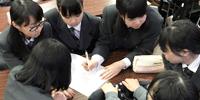 校長が教える桜丘流学習法
