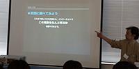 淑徳SCの情報リテラシー教育