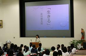 新校長の国語授業